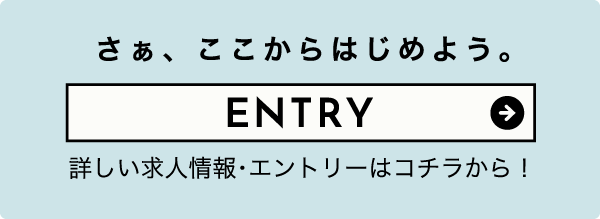 lets_entry